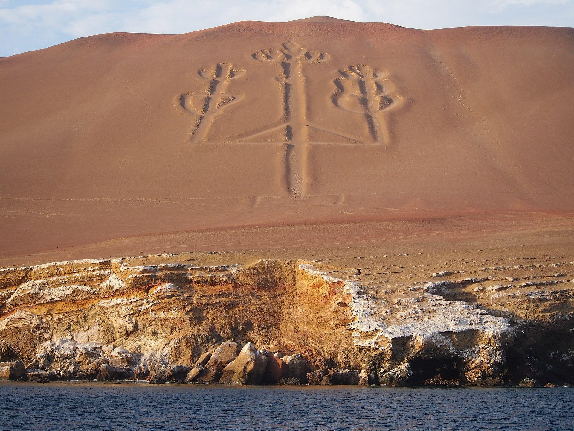 Nazca Lines in Lima Peru