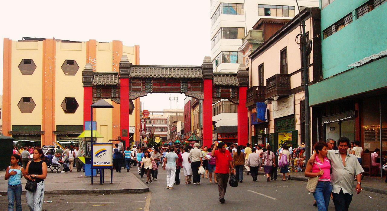 Barrio Chino (Calle Capón) en Lima Perú