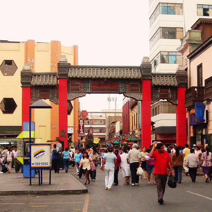 Chinatown in Lima Peru
